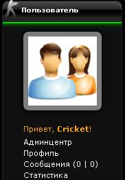 Красивая рамка для аватаров в DLE