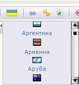 Хак Флаги стран для DLE
