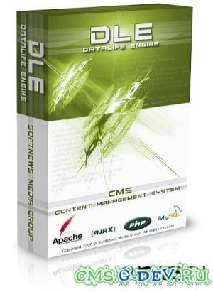 DataLife Engine �� v.1.2 �� v.4.3
