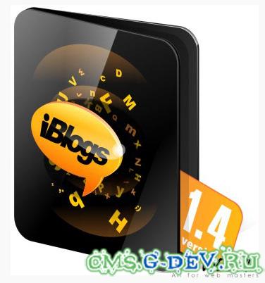 DLE модуль Блоги 1.4.5 (Доки)