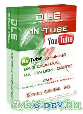 DLE модуль dN-tube 2.0 (Rutube YouTube Free)