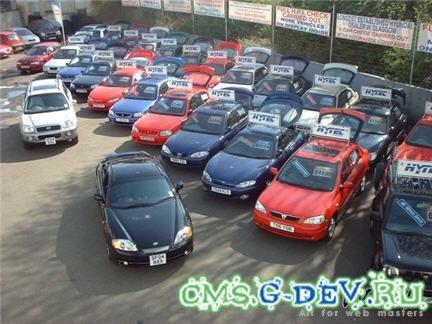 Модуль Авторынок (Car Market) 2.1.0 для DLE