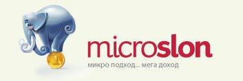 Модуль MicroSlon 1.1.6 для DLE