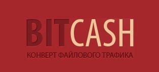 Плагин партнерской программы BitCash 0.8 для WordPress