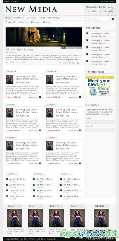 Готовые шаблоны оформления новостей для сайтов
