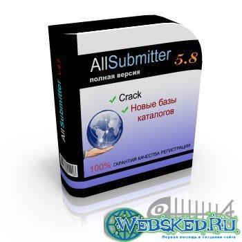 AllSubmitter v5.8.1 [рабочий KeyGen]