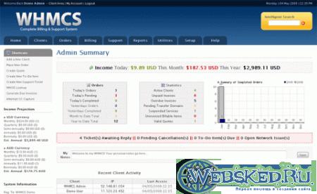 WHMCS v4.1.2  нуленая и рабочая на 100% (работает также  на  shared hosting)