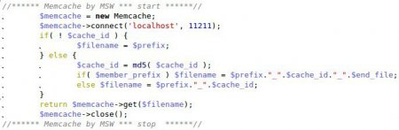 DLE хак MemCache 1.1