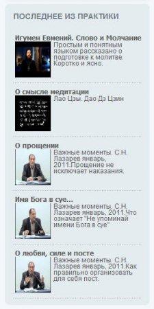 Custom news �� ������ ��� DLE