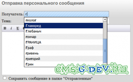 PM Auto Username 1.0 для DLE