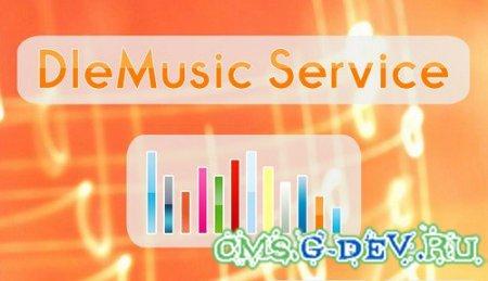 Модуль Dle Music Service 2.0