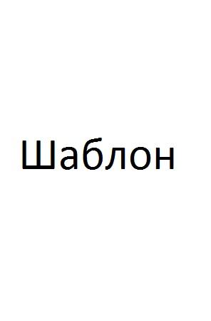 Эро шаблон ClubSexa для DLE 8-9