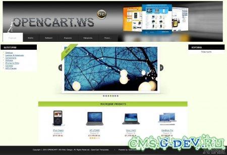 Шаблон OpenCart.ws v.1.1