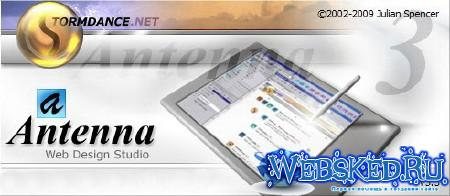 Antenna Web Design Studio 3.3 Build 176