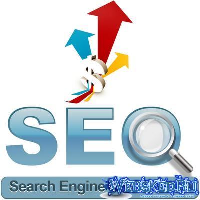 SEO SpyGlass Enterprise 3.14.5