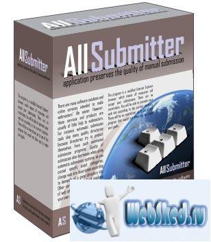 AllSubmitter v5.8 + keygen (без автореги)