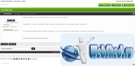 Gravity - зеленый шаблон для форума IPB 3.1.4