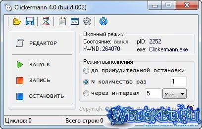 Clickermann 4.0