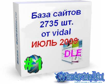 Отборная база DLE-сайтов 2735шт. от vidal на 11.07.2009г.#1