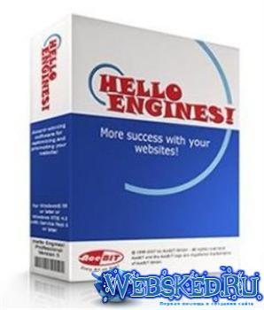 Hello Engines Professional 6.7.4
