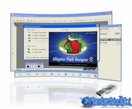 Selteco Alligator Flash Designer 8.0.1 (Portable)