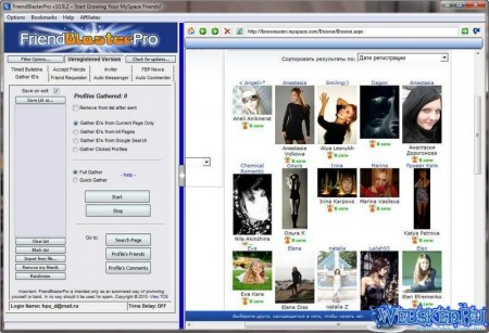 AddNewFriends MySpace FriendBlasterPro 10.9.4 + Crack