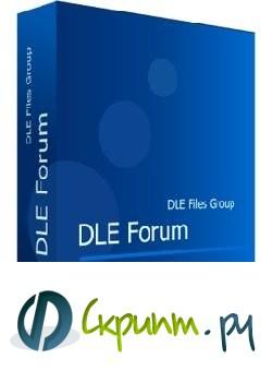 Исправление тега youtube для DLE форум