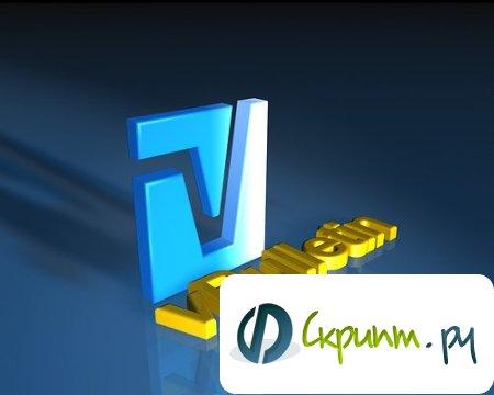 Релиз форума vBulletin v4.1.4 null