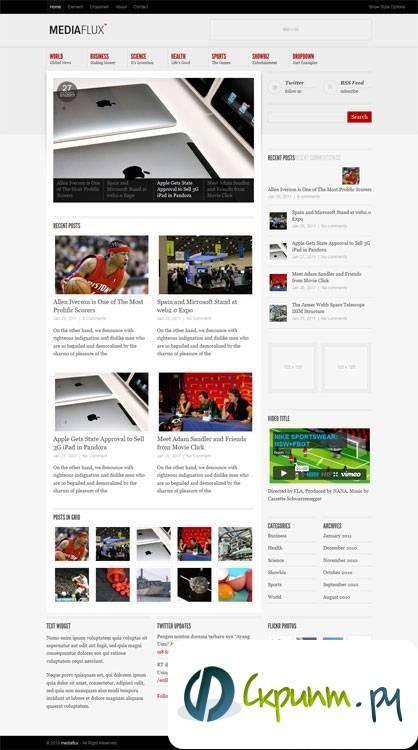 Журнал Flux Media Тема WordPress
