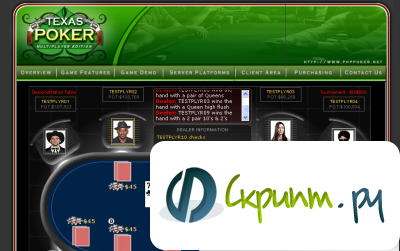 Онлайн poker