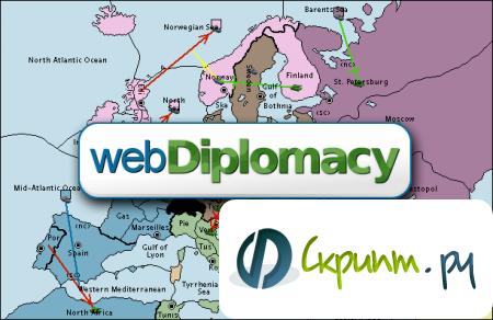 Движок online игры Web Diplomacy
