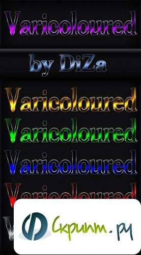 Varicoloured styles