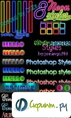 Neon light styles