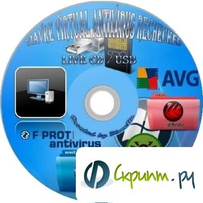 ViAvRe Virtual Antivirus Rechecked Загрузочный Live CD/USB Flash/Image с антивирусами (06.2011)+ crack [Русская версия]