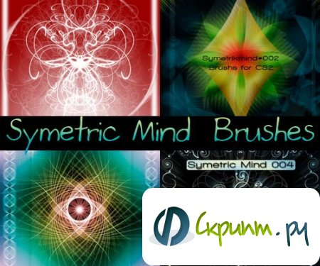 Symetric Mind Brushes