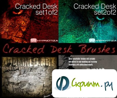 Cracked Desk Brushes