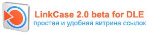 LinkCase 2.0
