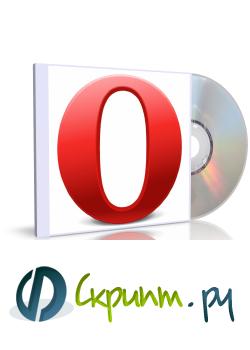 Opera 11.50.1074 Final
