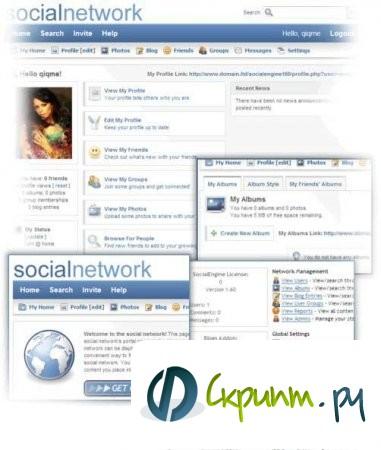 SocialEngine 4.1.6 Final РУС + Nul + поддержка CDN!