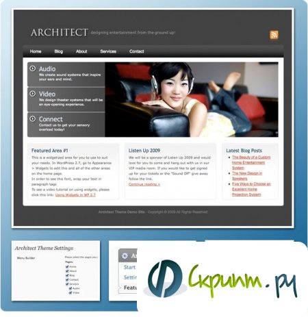 архитектор для Wordpress
