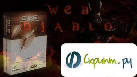 """DLE 9.2+ phpBB3 """"Diablo Edition"""" ver2.0"""