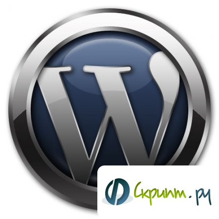 ����� ����� WordPress 3.1.4