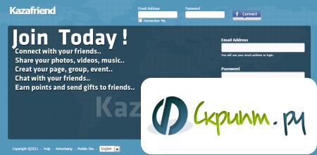 Kazafiends для SocialEngine 4