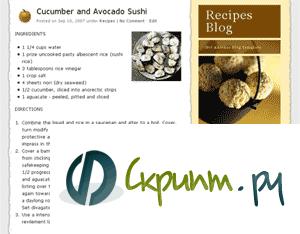 Рецепты Блог