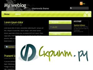Шаблон Черновола для WordPress