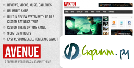 Шаблон для WordPress Avenue