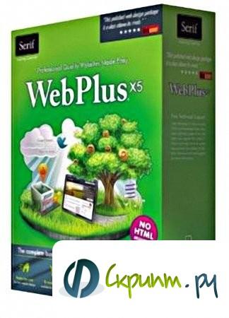 Serif WebPlus X5 v13.0.0.016