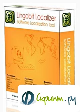 Lingobit Localizer Enterprise 7.1.7130
