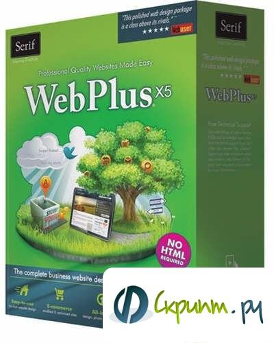 Portable Serif WebPlus X5 v13.0.0.16 by Birungueta