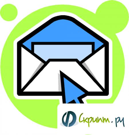Смена стандартной авторизации на почту